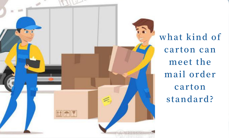 Carton packaging needs to reflect the functions of transportation packaging and sales packaging. In actual transportation, aesthetic features are not the most important, and product protection is the most important.