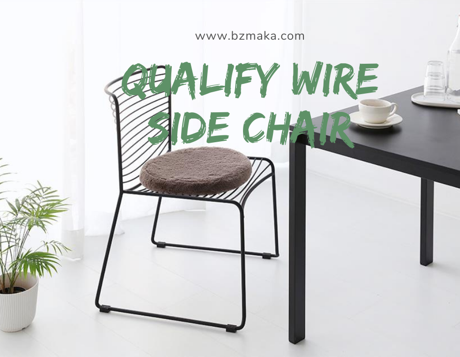 qualify wire side chair